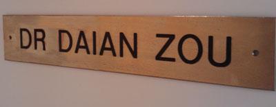 Dr. Daian Zou